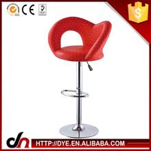 PU plywood frame gas lift bar stool chair bar chair dimensions,luxury bar stools,vintage metal bar stool