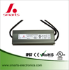high power 12v 150w dimmable led driver for 0-10v dimming controller