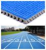 Huadongtrack IAAF certifeid, Prefabricated Rubber Athletic Track,2014 Incheon Aisa Sport Game Supplier of Running Track