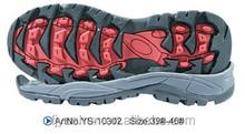evasole , new design eva outsole,eva running soles ,eva sole shoes material