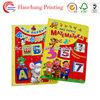 Childrens Books Wholesale