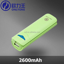 Promotion Gift 2600mah Power Bank Mini Size USB Charger with LED Display