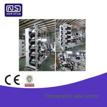 FH-320 5C flexo label printing machine