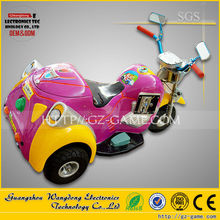 Motorcycle kiddie rides, Swing Rides on motorcycle, coin-operated racing game for sale