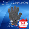 new china products for sale 100% nylon working gloves