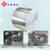 Food packaging aluminium foil containers
