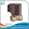aerosol valves and actuator