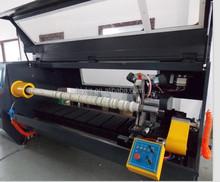 HJY-QJ01 high quality stationery tapes cutting machine