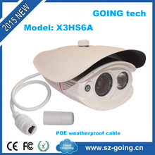 Outdoor HD 1080P 2mp POE ip camera cctv security camera for import