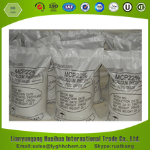 monocalcium phosphate poultry feed
