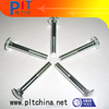 m10 carriage bolt with round head china supplier