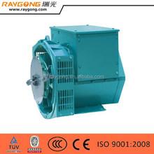 18KW three Phase AC synchronous Brushless magnetic generator