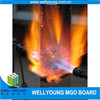 light weight heat resistant materials, mgo board