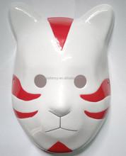fox head party mask cute masquerade masks cosplay mask QMAK-2090