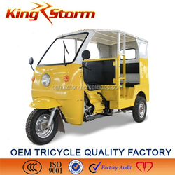 150cc air cooled three wheel car tricycle motorcycle