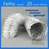 8 inch aluminum flexible ducting / thin wall aluminum tube / Expandable aluminum ducting
