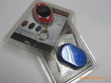 Keychain voice recorder wholesale
