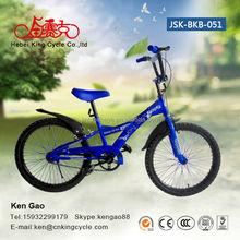 mountain bike frame full suspension/mountain bike accessories/29er mountain bike