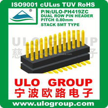 ULO 022 1.27mm/2mm/2.54mm pitch pin header smt with Cap / reel package