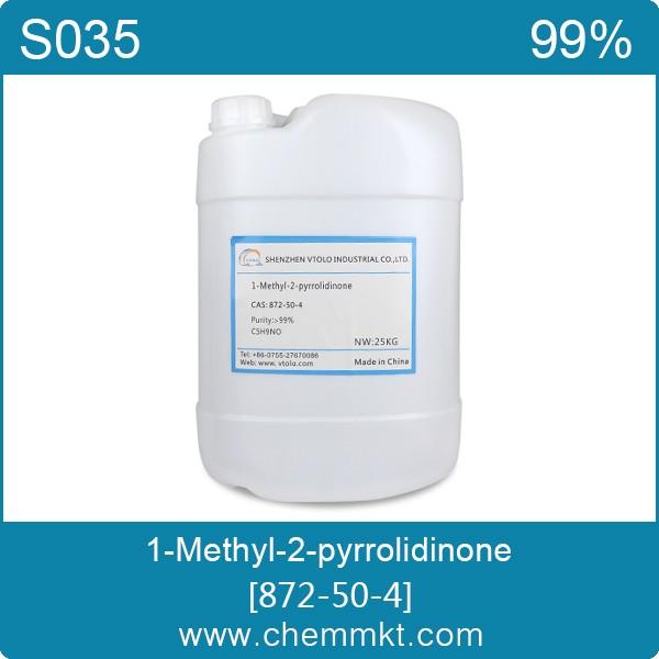M-PYROL(R) N-METHYLPYROLIDONE872-50-4 C5H9NO (3).jpg