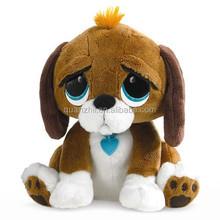 Speaking plush toy beagle dog with big eyes