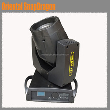 Cheap china moving heads beam 230 moving head light beam r7 230w moving light