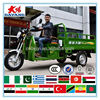 2015 new style Colombia 175cc 4 stroke 300cc new three wheel motorcycle with best price