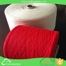 Leading manufacturer yarn hand knitting 100% cationic polyester slub yarn
