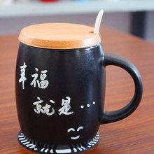 Halloween diy ceramic mug custom porcelain cup gift