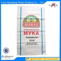 Printed PP woven bag/sack for packaging malt, fertilizer ,chemical, sugar ,rice,animal food 50kg wheat bags