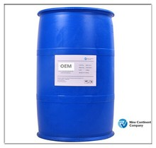 Hydroxyethyl heptadecenyl glyoxalidine (OEM)/CAS NO. 27136-73-8/imidazoline