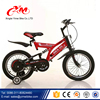 Factory direct selling new model kids bike /children bicycle / kids bicycle