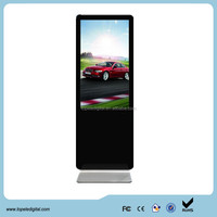 46 inch vertical lcd advertising monitor