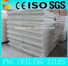 Fiberglass ceiling with art style/fire rated gypsum boards/building materials