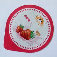 Laminated Film Aluminum Foil Packaging For beverage&food yogurt