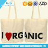 2015 eco friendly canvas bag/canvas tote bag/cotton bag