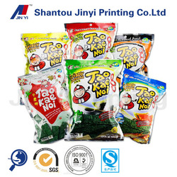 3 sides heat sealed pouch plastic pouch plastic bag for food packaging