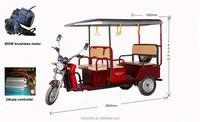 India electric rickshaw,electric tricycle passenger battery rickshaw
