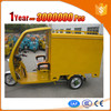 Malaysia electric battery auto rickshaw with colorful body