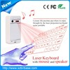 2015 Infrared laser projection keyboard Virtual keyboards virtual laser keyboards for tablet