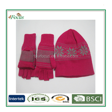 Children Winter Sets with Striped Knitted Hat and Scarf Gloves Soft & Warm