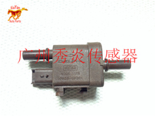 For Delphi / KIA / Peugeot Citroen thunder, warm-up valve,9305-117B,9305117B