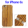 2015 new product Bamboo Wood back cover for iPhone 6s