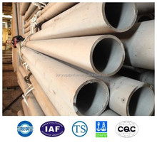 304/L 316 stainless steel tube and pipe manufacturer best quality
