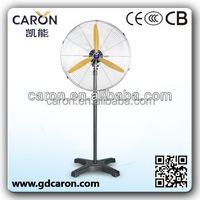 65cm heavy duty industrial stand fan