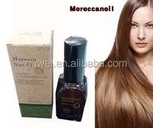 new products hot selling wholesale hair growth argan oil