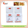 Vaccum pack bakers yeast extract powder China supplie