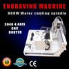 AMAN popular mini pantograph machine engravers manufacturing machine
