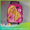new design kids bag trolley travel bag for children