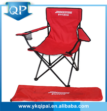 high quality cheap relax chair with cup holder